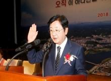 [안동]제30대(민선7기) 권영세 안동시장 취임
