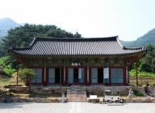 [안동]봉황사 대웅전, 국가지정문화재 보물로 지정