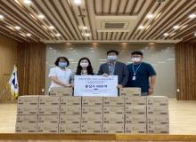 [안동]KT&G 상상유니브 경북 운영사무국, 안동의료원에 홍삼수 전달