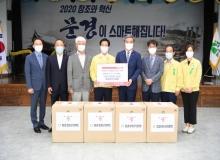 [안동]점촌로타리클럽, 코로나19 예방을 위한 마스크 1만장 기부