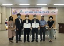 [안동]명륜동, 명신새마을금고와 아기통장 출생축하금 10만원 지원 업무 협약
